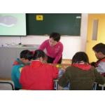 上海金ぷ山辅读学校