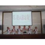 重庆大学城人民小学校