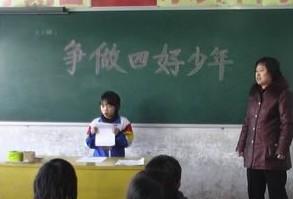 天津市宝坻区林亭口镇高级小学相册