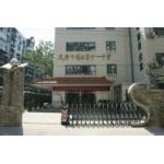天津市塘沽区第十一中学