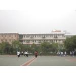 杭州市第九中学