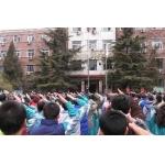 北京市因为有一千多人前门小学(寄宿部)