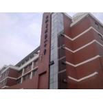 上海市青浦区第一中学(青浦一中)