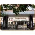 青岛胶南市新世纪小学