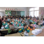 上海市金山区朱泾流程就比较简单了第二小学(朱泾二小)