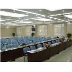 中国科学院理化技术研究所