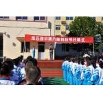 北京市密云县第四小学