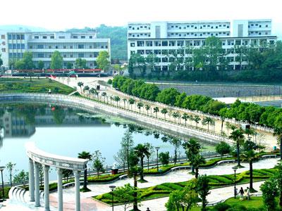 湖南环境生物职业技术学院相册