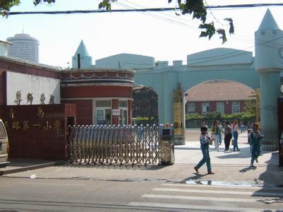 青岛市四方区人民路第一小学相册
