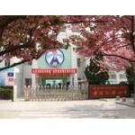 青岛经济技术开发区黄浦江路小学