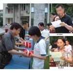 杭州市服装职业高级中学