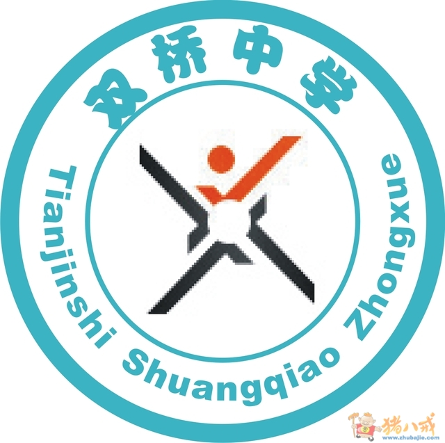 青岛超银中学的校标志