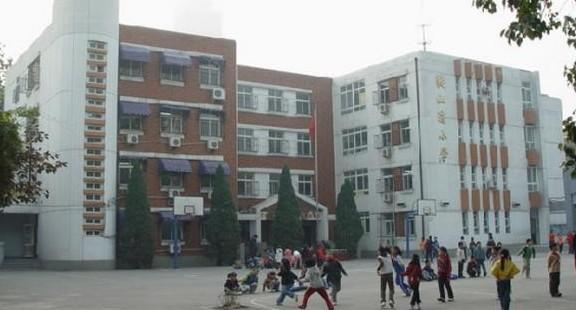 天津市和平区鞍山道小学相册