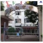 广州市白云区太和中学相册