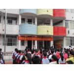 南宁市新阳西路学校(初中)