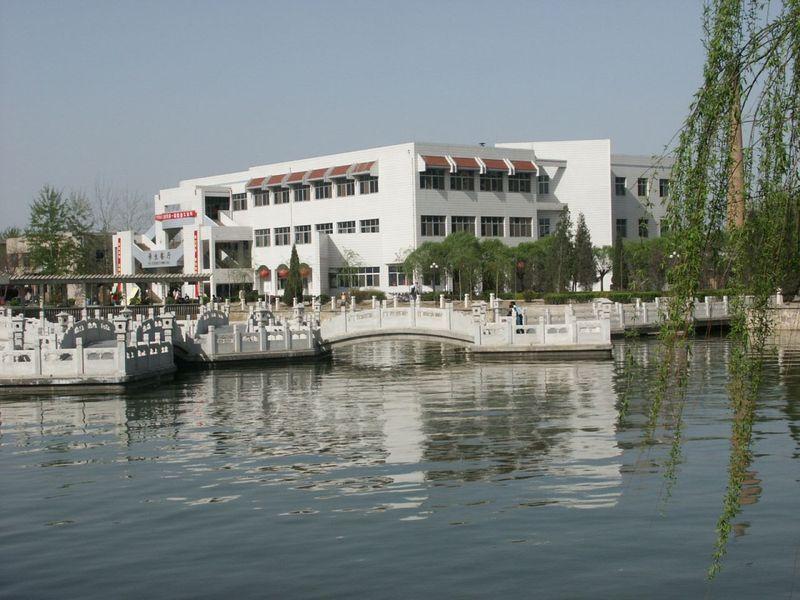 北华航天工业学院照片3