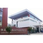 青岛市经济技术开发区辛安小学