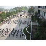 丰都县三合镇中学校