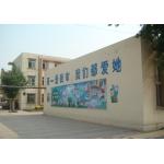 天津市汉沽区河●西第一小学(河西一小)