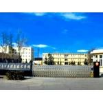 青岛市电子信息技术学校相册