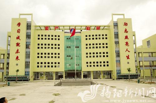 揭东县白塔中学相册