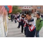 甘肃省榆中县第一中学(榆中一中)
