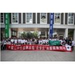 北京市第二中学分校(二中分校)
