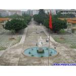 海丰县彭湃中学