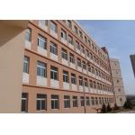 北京第一中学(北京一中)