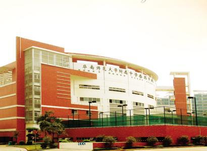 华南师范大学附属中学番禺学校(华附番禺学校)相册