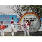 北京第一六六中学(166中学)