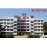 兴宁市第一中学(新宁一中)