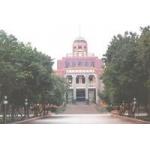 开平市第一中学(开平一中)