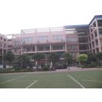重庆市大渡口区实验小学