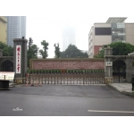 重庆市第三十七中学