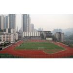 重庆市辅仁中学