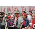 重庆市北碚区梨园小学