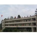 陆河县南溪中学