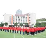 重庆市巴南区鱼洞第二小学校(鱼洞二小)