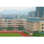 广州市芳村区德明实验幼儿园