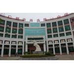 广州南沙第一中学(南沙一中)