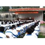 广州市第一一七中学