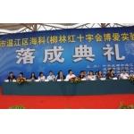 成都温江区海科学校
