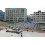 上海市外国语大学附属双语学校小学部