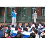 北京市垂杨柳中心小学