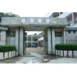 梅县石坑中学