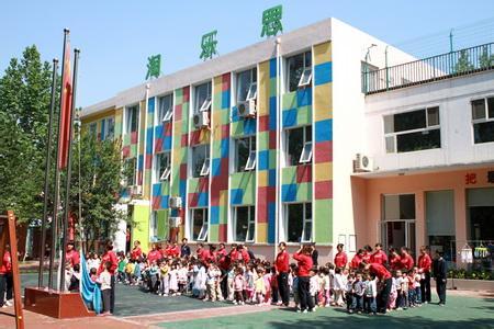 北京市淘乐思艺术幼儿园相册