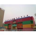 北京市通州七色光幼儿园