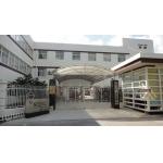 上海市外国语大学附属外国语小学(上外附小)相册