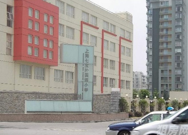2017上海七宝外国语小学入学下册及小学-上海四学费五作文年级条件单元图片